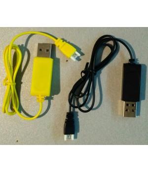 Зарядное устройство к квадрокоптерам JJRC